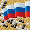 russian-championship-final-2015